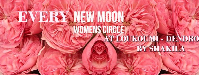 Κύκλος Γυναικών στη Νέα Σελήνη