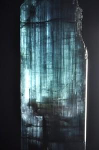 Τουρμαλίνη μπλε (Ινδικολίτης)